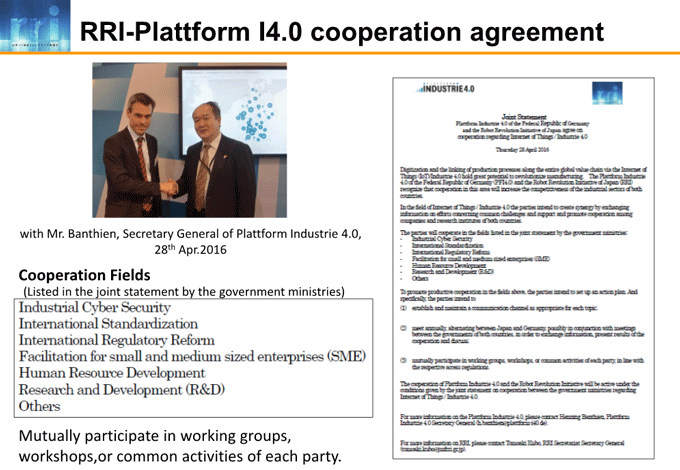 図3-4:RRI-Plattform I4.0 cooperation agreement