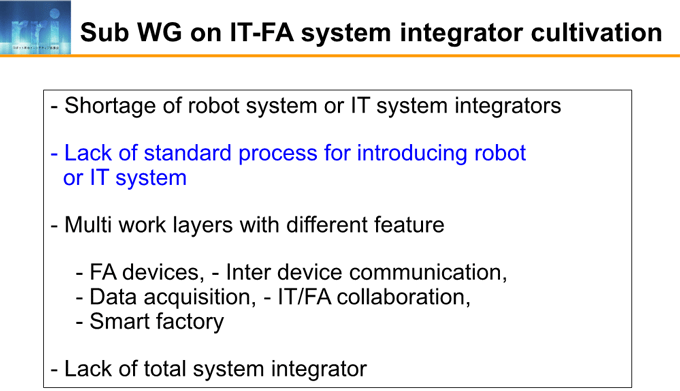 図4-3:Sub WG on IT-FA system integrator cultivation